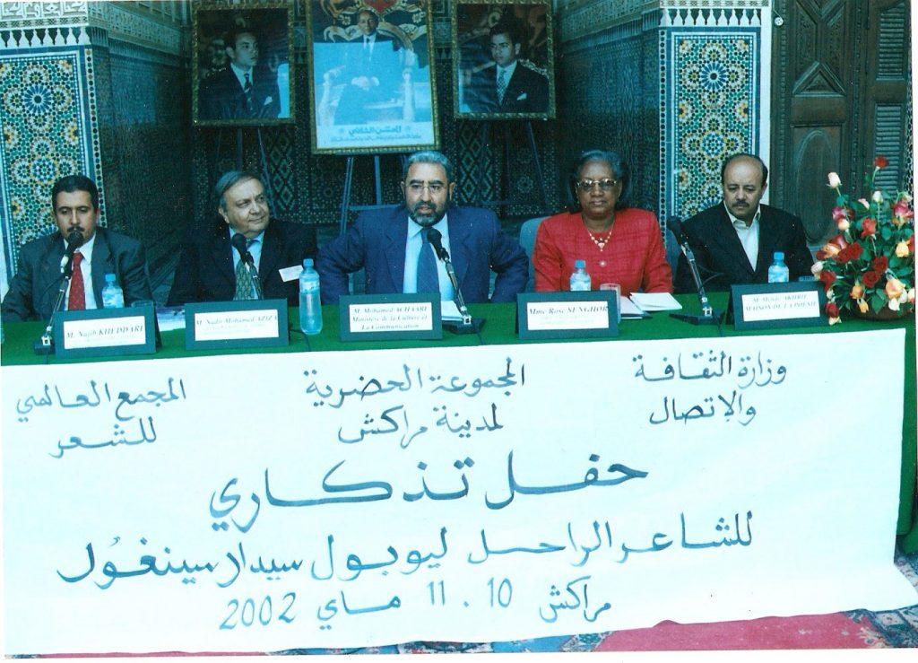 Inaugurazione ufficio decentralizzato dell'Accademia Mondiale della Poesia a Marrakech con il Ministro della Cultura Mohamed Al Achaari