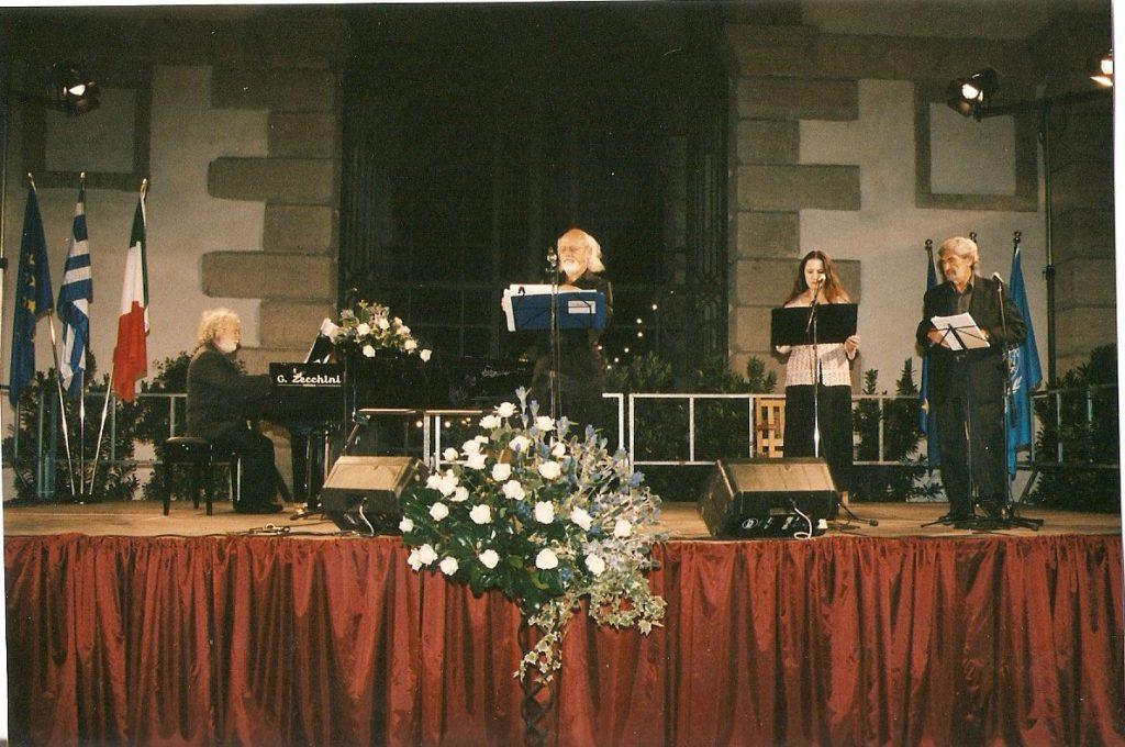 Recital poetico Ioulita Iliopoulou, Dimitris Kraniotis, Markos Meskos, Titos Patrikios
